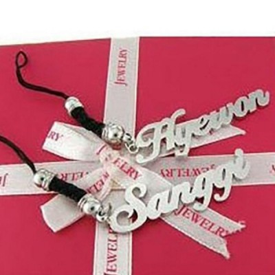 S925 Silver Personalized Name Mobile Phone Accessories